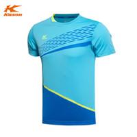 Wholesale Kason Men Professionals Badminton Shirts Men s Badminton Tennis Quick Dry Tshirt kason FTSK001