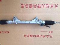 Wholesale Auto parts steering machine steering gear