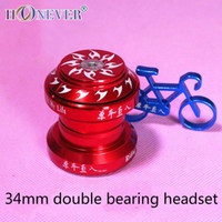 bicycle fork bearings - 34mm Road Mountain Bike Headset Bicycle Straight Fork Double Bearing Headset Lightweight External Bearing Headset