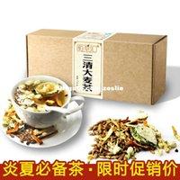 barley formula - Baicaohui Sanqing barley tea Quhuo heat combination formula Health Enhancing Herbal Tea Slimming health tea