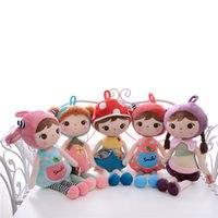best hangers - Metoo Jibao Toys Upgrade House Style Plush Dolls Fashion Toys Girls Best Gifts for Kids with Hanger Inches