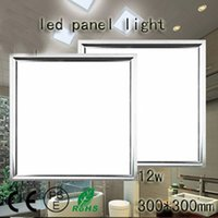 20pcs ultra thin 300300 12w 22w led panel lights 300x300 led ceiling light support built in suspending ceiling for office home hotel cheap office lighting