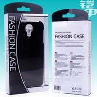 apple blister - 2016 Fashion Clear Blister PVC Plastic Retail Packaging Package Box For apple iphone S S Mobile phone Case