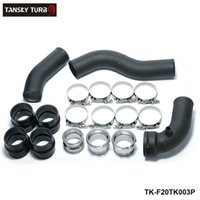 Wholesale TANSKY For BMW F20 F30 F31 N20 i i i Intake Turbo charge pipe Cooling kit Turbo Boost pipe TK F20TK003P