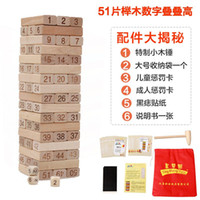 Wholesale Digital stacked high pumping music toys wooden large adult desktop games stacked stacked Lego