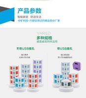 Wholesale HOT Smart Power Socket Plug Outlet USB Ports Layer Socket Surge Multifunctional Cube outlet