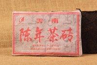 ancient china tea - China Yunnan ancient trees tea brick tea Chennian Pu er tea brick six years Gancang Ban Zhang Pu er tea cooked tea