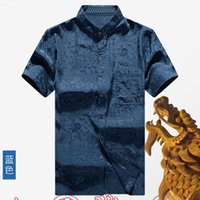 Wholesale Top Grade Gray Silk Men s Kung Fu Shirt short sleeve Traditional Chinese tang suit tai chi shirts Blouse Tops colors
