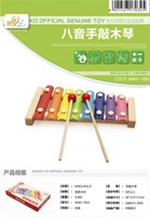 Wholesale octave hand knock piano music educational early childhood infant Tong Yizhi music baby boys and girls toys wooden hand knock k