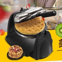 Wholesale Multifunctional household electric baking pan double side heating automatic muffin machine waffle