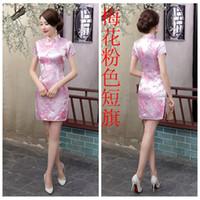 al por mayor bridesmaid dress in china-Vestido de seda hecho a mano del satén de las mujeres chinas encantadoras del color de rosa Falda ocasional de la ropa de la arena del vestido de la dama de honor de Cheong-sam TAMAÑO S-6XL