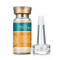 Unisex anti wrinkle vitamins - Ml Good Use Pure Vitamin C Serum liquid Spot Freckle Removing Acne Scars Anti aging Anti wrinkle VC Essence Oil control