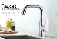 Wholesale 2016 Single holder kitchen faucets with poilshed chrome finishing kitchen sink facuet of solid brass kitchen tap