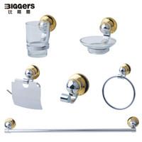 Wholesale chrome finish gold color bathroom hardware zinc alloy bathroom accessories set set towel ring paper holder