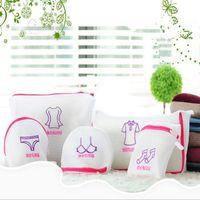 Wholesale 1x Hot Selling New Design Washing Bag Laundry Saver Travle Storage Bag Patterns