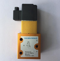 Wholesale YO23JD P2 solenoid valve for pet blowing machine