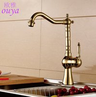 Wholesale 2015 Arrival Luxury Design Rotation Golden finish single hole faucet for bathroom faucet and Kitchen mixer tap waterfall faucet