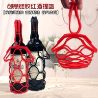 Wholesale 2016 New Wine Basket Silicone Foldable Silicone Bag Pad Creative Silicone Foldable Storage Bag High grade Red Wine Basket