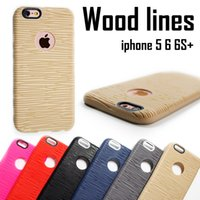 apple silica gels - ultra thin mm Wood cases iphone cases Super soft Silica gel TPU waterproof Protective shell for iphone s plus give Sample gift