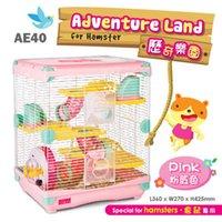 Wholesale 1604 Super large size rabbit cage bunny rabbit house pet hamster cage house