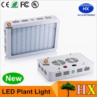 Wholesale 2016 New Design Band W W W LED Grow Light Spectrums UV IR Indoor Greenhouse System