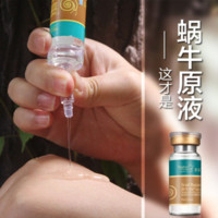 ampoule essence - Face Care Snail Repair Liquid Whitening Hyaluronic Acid Bridal Ampoules Essence Collagen Protein Whitening Snail Cream