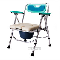 bath disabled - With Armrest With Backrest Folding Can Take Bath Non slip Aluminium Alloy Toilet Chair For The Disabled Old People Pregnant Woman