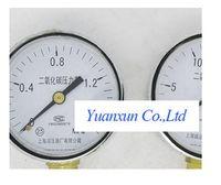 Wholesale YCO260 carbon dioxide pressure reducer meter gauge needle gauge pressure reducer plant