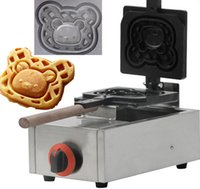 Wholesale hot sell machine Gas Winnie the Pooh waffle maker waffle machine snack food new product Model CH PN pnoon waffl