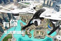 Drone hélicoptère uav voler voiture haute définition aéronef avions cassé jouet avion