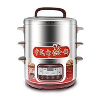Wholesale multifunctional electric steamer three layer stainless steel large capacity electric steamer genuine