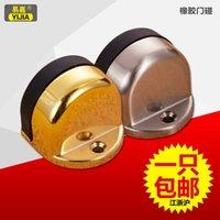 Wholesale Yi Jia high grade zinc alloy rubber door touch bedroom door solid wood door door top door resistance hidden turtle top