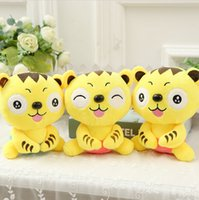 anime tigers - High Quality CM Plush Toy Cute Yellow Laughter Tiger Stuffed Doll Kids Love Most Birthday Gift