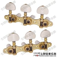 acoustic guitar gear - Three connections classical guitar tuning peg acoustic guitar string knob upper string winder gear ratio