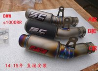 Wholesale BMW S1000RR BMW foreign new SC motorcycle exhaust pipe titanium alloy years direct installation