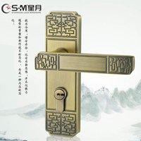 antique interior door knobs - chinese style antique bronze package interior door double wind lock