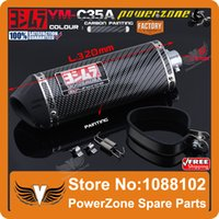 atv exhaust - YM C35A mm Carbon Color Exhaust Muffler With Movable DB Killer Mute Motorcycle Scooter Dirt Pit Bike ATV TTR