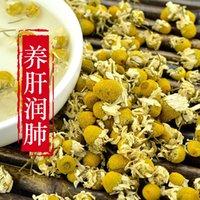 Wholesale 50g Soothe the nerves remove black eye chamomilia fower tea herbal teas