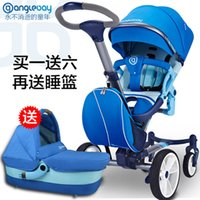 baby carrycot - New Arrival High Landscape Baby Stroller in Pushchair Plus Carrycot Fashion Folding Baby Pram Baby By