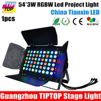 active projects - TIPTOP New party lights x3W RGBW Single Color Led Project Light Tianxin Red Green Blue White Smooth Wash Effect Low Work Noise