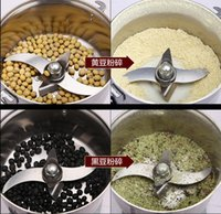 Wholesale small food grain cereal spice grinder stainless steel household electric flour mill powder machine G new