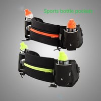 art kettle - Waterproof outdoor multifunctional marathon running movement cycling fitness phones kettle package