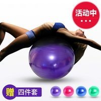 Wholesale Thickening Yoga Ball Explosion proof Ball Yoga Ball To Lose Weight Keep Fit Yoga Healthy Equipment