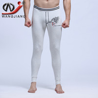 Wholesale Sexy Long Johns WJ Cotton Thermal Underwear Sexy Warm Low Rise Pouch Bottom Leggings Print Wolf Thermo WJ Men Long Johns