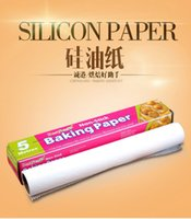 baking paper manufacturers - 5 meters high quality double foot meters barbecue silicon paper baking hot silicon paper manufacturers selling Taobao