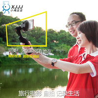 Wholesale Phone Stabilizer Smart Handheld Gimbal For Smart Phones Goophone S7 i6s Phones JJ VS DJI Stabilizer