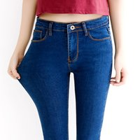 Wholesale New Hot Good Selling Korean Girls Women Casual Fashion Slim High Waist Soft Elastic Legging Trousers Clothes