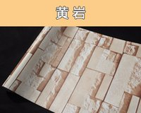 ancient chinese paper - PVC wall paper adhesive dormitory wallpaper Bedroom sitting room background wall brick restoring ancient ways grain wall stickers
