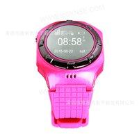 arabic spanish names - 2016 Kid GPS Position Watch Brand Name Watch Smart Watch Automatic Watch Chronomat Calibre Diameter cm Watch for Orientation Information