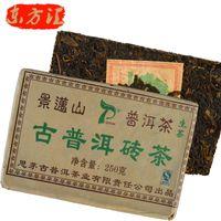 aged pu erh - Chinese raw Puer thee Pu er Puerh tea sheng Brick Agarwood puer Perdre Organic du poids te pu erh te tea Anti age food g P022